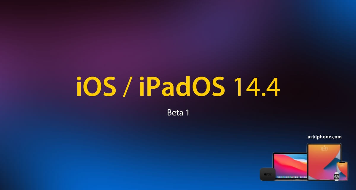 الإصدارين iOS 14.4 Beta 1 و iPadOS 14.4 Beta 1