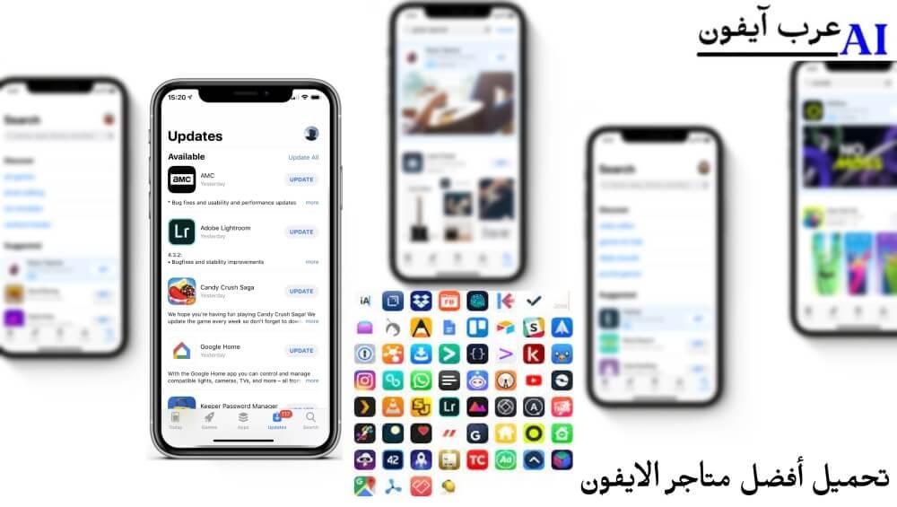 افضل متجر للايفون افضل متجر للايفون iOS 12 متجر صيني للايفون 2020 افضل متجر للايفون iOS 13 تحميل متجر AppEven للايفون متجر صيني للايفون 2021 متجر صيني للايفون iOS 14 متجر بلس للايفون iOS 14 متجر بلس للايفون 2021