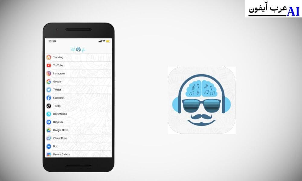 تحميل برنامج طرب APK تنزيل برنامج طرب للاندرويد لتحميل الأغاني كيف احمل برنامج طرب للاندرويد تحميل برنامج طرب سامسونج طريقة تحميل برنامج طرب كيف احمل تطبيق طرب تحميل طرب الفيديو للاندرويد برنامج تحميل الأغاني للاندرويد مجانا